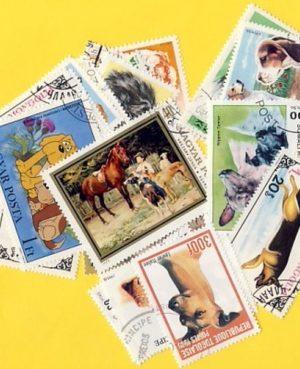 Kutya – 50 klf. bélyeg