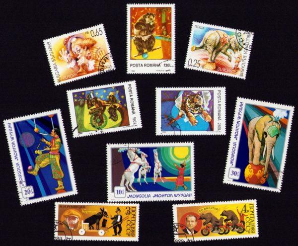 Cirkusz - 10 klf. bélyeg